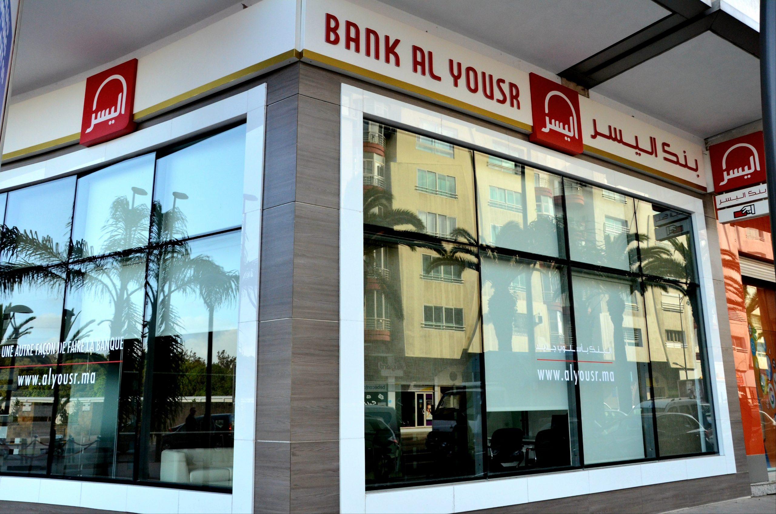 Agences Bank Al Yousr